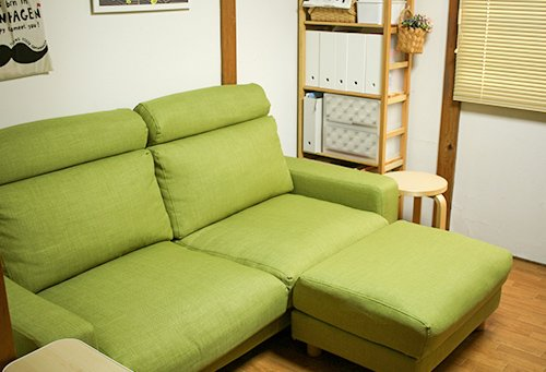 Comfort Works Muji Wide Arm Covers in Kino Willow